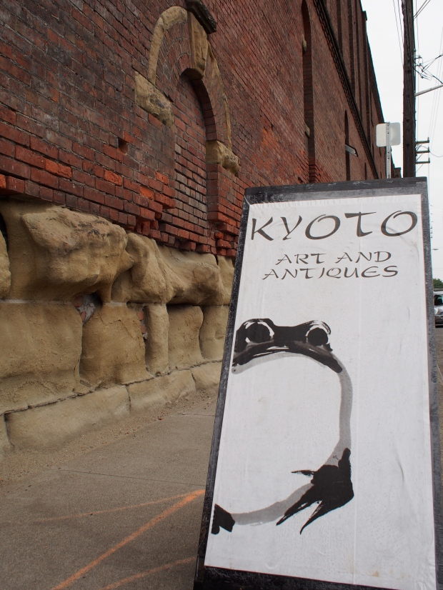 Kyoto Art and Antiques